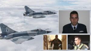 Νεκρός ο πιλότος του Mirage 2000-5