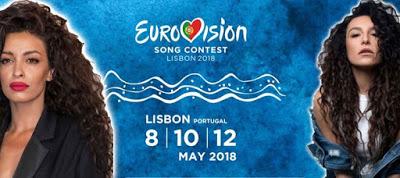 Eurovision 2018: Σε ποια θέση φιγουράρουν Ελλάδα και Κύπρος σύμφωνα με τα προγνωστικά
