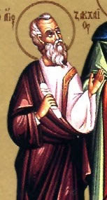 Άγιος Ζακχαίος ο Απόστολος