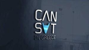 Ιωάννινα: Μαθητές κατασκεύασαν δορυφόρο και θα εκπροσωπήσουν την Ελλάδα σε ευρωπαϊκό διαγωνισμό
