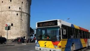 Με προσωπικό ασφαλείας τα λεωφορεία του ΟΑΣΘ