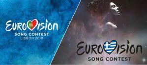 Στην τελική ευθεία για την Eurovision 2018