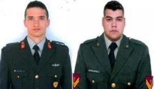 Έτσι έστησαν την παγίδα οι Τούρκοι στους Ελληνες στρατιωτικούς