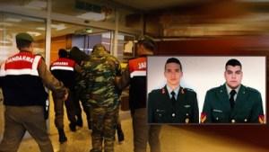 """Τρίτο """"όχι"""" στο αίτημα αποφυλάκισης των 2 Ελλήνων στρατιωτικών"""