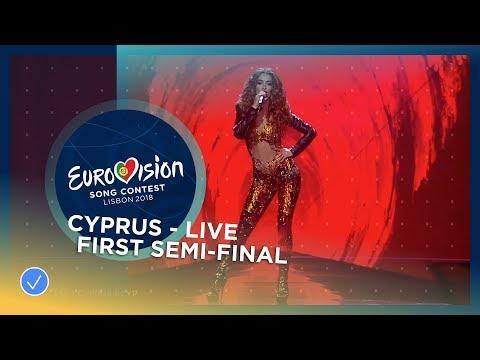 Eurovision 2018: Πέρασε η Κύπρος στον τελικό!