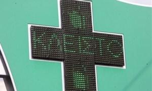 Δευτέρα Αγ. Πνεύματος: Κλειστά τα φαρμακεία της Αττικής