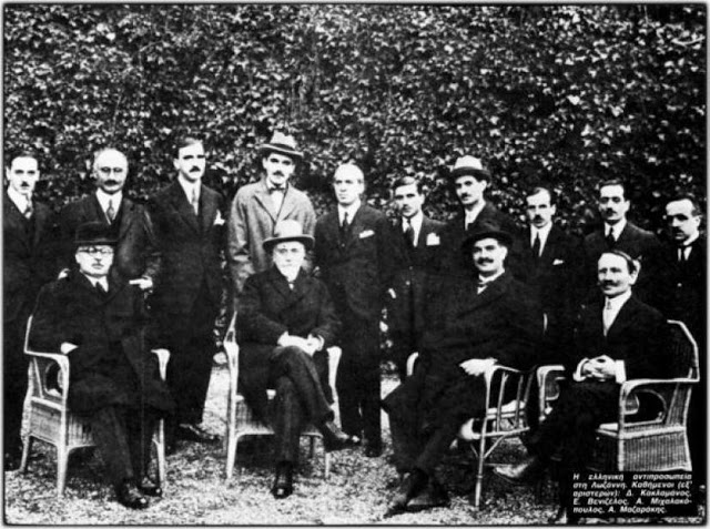 Read more about the article Τι προβλέπει η Συνθήκη της Λωζάνης που αμφισβητεί ο Ερντογάν