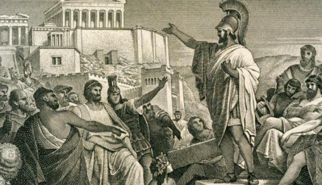 Τι έκαναν οι Αρχαίοι Έλληνες στους προδότες