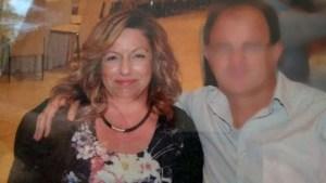Eξαφανίστηκε μητέρα δύο παιδιών από τη Μαλεσίνα