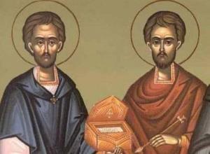 28 Ιουνίου: Η Εκκλησία μας τιμά σήμερα την εύρεση των Ι. Λειψάνων των Αγίων Αναργύρων Κύρου και Ιωάννου
