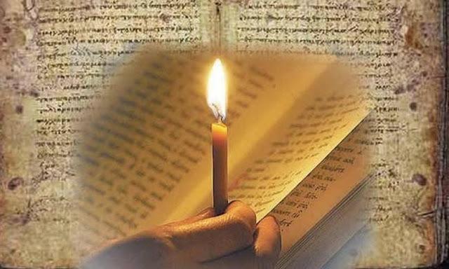 Read more about the article Γιατί φεύγει ο νους μου όταν προσεύχομαι;