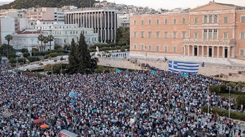 Read more about the article Νέο συλλαλητήριο για την Μακεδονία στην Αθήνα την Κυριακή 1 Ιουλίου