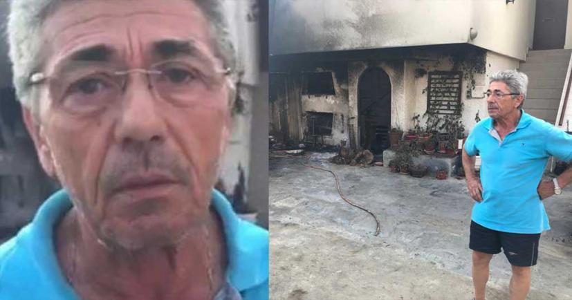 Read more about the article Σώθηκαν από θαύμα: Οικογένεια κλειδώθηκε στο σπίτι, το σφράγισαν και γλίτωσαν από την πυρκαγιά!