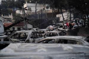 Αλλοι δέκα νεκροί στην περιοχή: Μητέρα αγκαλιά με τις κόρες της – Ξεπέρασαν τους 60 οι νεκροί
