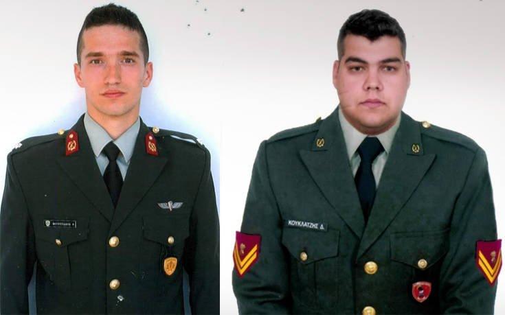 Read more about the article Ελεύθεροι οι δύο Έλληνες στρατιωτικοί που κρατούνται στην Τουρκία