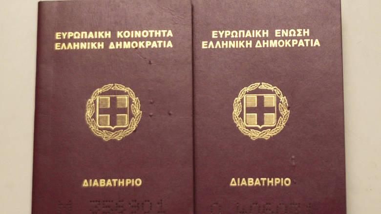Read more about the article Τι ισχύει με τις βίζα για ταξίδια προς τις ΗΠΑ