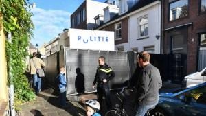 Read more about the article Δολοφονία 47χρονης από την Κοζάνη στην Ολλανδία