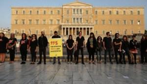 Read more about the article Πορεία στο κέντρο της Αθήνας φορώντας μαύρα κατά της εμπορίας ανθρώπων