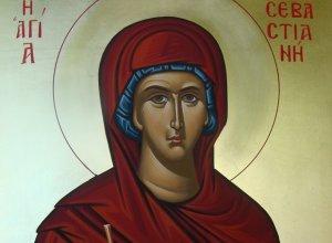 24 Οκτωβρίου: Εορτή της Αγίας Σεβαστιανής