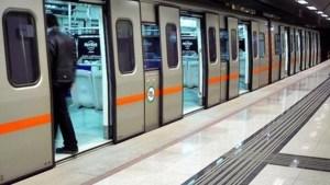 Στάση εργασίας στο μετρό: Ποιες ώρες δεν θα κινούνται οι συρμοί