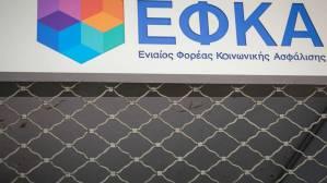 ΕΦΚΑ: Αποδεκτές μόνο ηλεκτρονικά οι αιτήσεις συνταξιούχων για τις μειώσεις