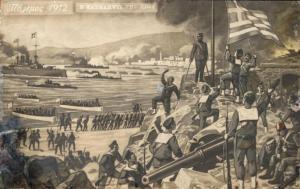 Η απελευθέρωση της Χίου, 11 Νοεμβρίου 1912 – ΦΩΤΟ Ντοκουμέντο