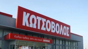 Read more about the article Κωτσόβολος: Ενημέρωση για ηλεκτρονική απάτη