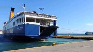 Απειλητικό τηλεφώνημα για βόμβα στο πλοίο Blue Star Horizon