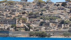 Η Σπιναλόγκα υποψήφια για τον κατάλογο Παγκόσμιας Κληρονομιάς της UNESCO