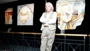 Read more about the article Πέθανε σε ηλικία 72 ετών ο συνθέτης Χριστόδουλος Χάλαρης