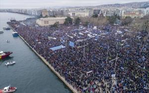 Στην ίδρυση νέου κόμματος προχώρησαν οι διοργανωτές των συλλαλητηρίων για τη Μακεδονία