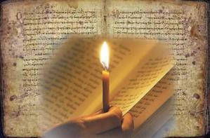 Προσευχή μετά την Εξομολόγηση