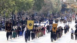 25η Μαρτίου: Μαθητική παρέλαση στη Θεσσαλονίκη υπό τους ήχους του «Μακεδονία Ξακουστή»