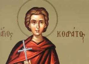 10 Μαρτίου- Γιορτή σήμερα: Του Αγίου Κοδράτου και των συν αυτώ Μαρτυρησάντων