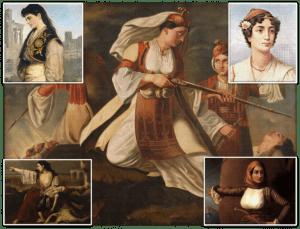 Οι Ηρωίδες της Επανάστασης του 1821