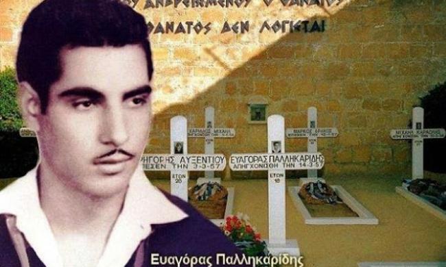 Read more about the article Παλληκαρίδης: Τα μεσάνυχτα της 13ης Μαρτίου 1957 οδηγείται στην αγχόνη. Τραγουδά τον Εθνικό Ύμνο