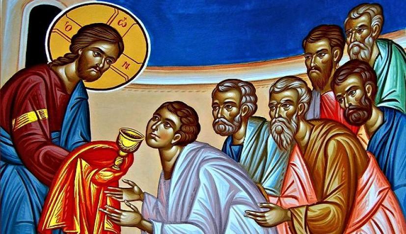 Read more about the article Τι είναι η Θεία Μετάληψη και γιατί μεταλαβαίνουμε;