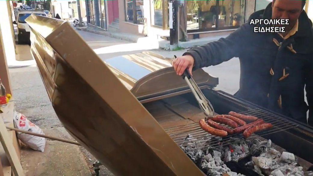 Ναύπλιο: Γραφείο τελετών, έψησε σε φέρετρο για την Τσικνοπέμπτη! (video)