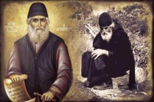 Read more about the article Αγιος Γέροντας Παΐσιος: «Ηλθε ο κυρ-Θανάσης ο πεθαμένος και μου παραπονέθηκε…»