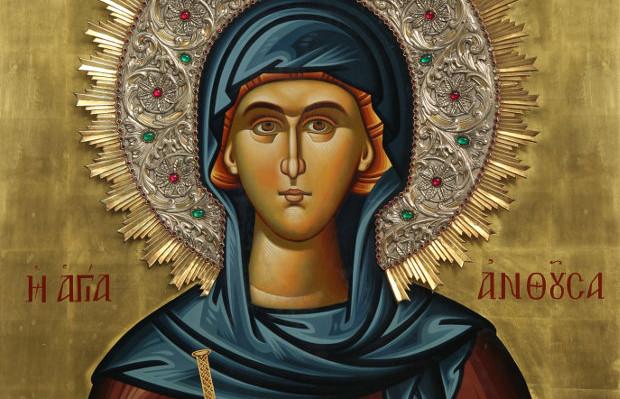 Αγία Ανθούσα: Η φιλάνθρωπος μοναχή