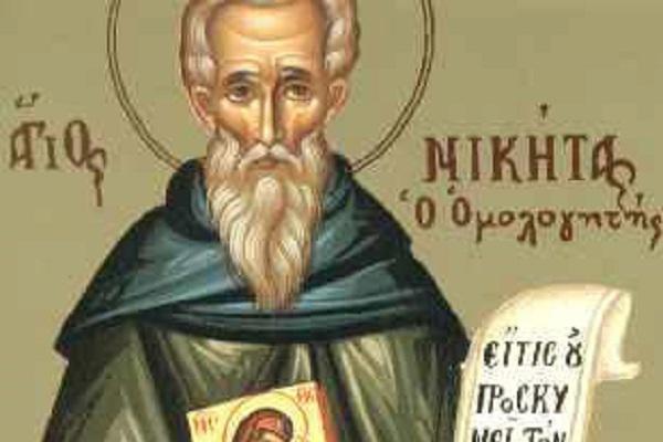 Ποιος ήταν ο Άγιος Νικήτας που εορτάζει σήμερα