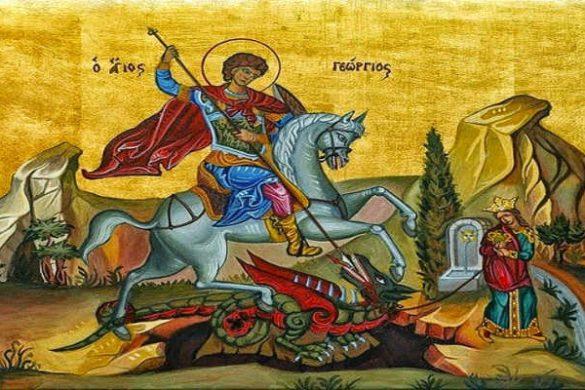 Read more about the article Γιατί ο Άγιος Γεώργιος θεωρείται προστάτης των στρατιωτικών