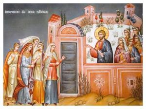 Πότε θα έλθει ο Νυμφίος σύμφωνα με την παραβολή των 10 Παρθένων