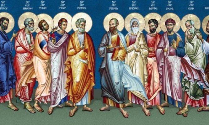 Σήμερα τιμάται η Σύναξη των Αγίων Δώδεκα Αποστόλων