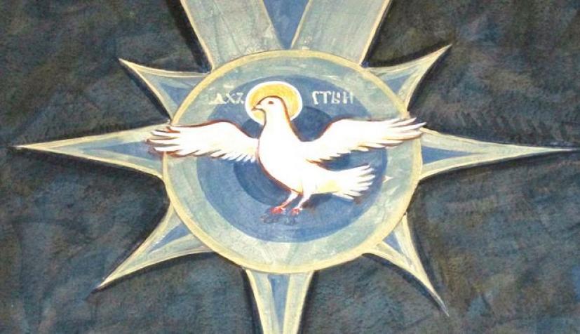 Αγίου Πνεύματος 2019: Το νόημα της εορτής