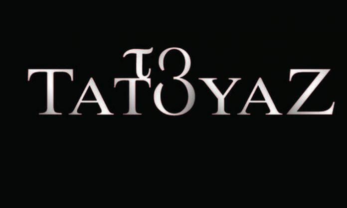 ΤΟ ΤΑΤΟΥΑΖ – Εξελίξεις: Όλα όσα θα δούμε στο τελευταίο επεισόδιο!