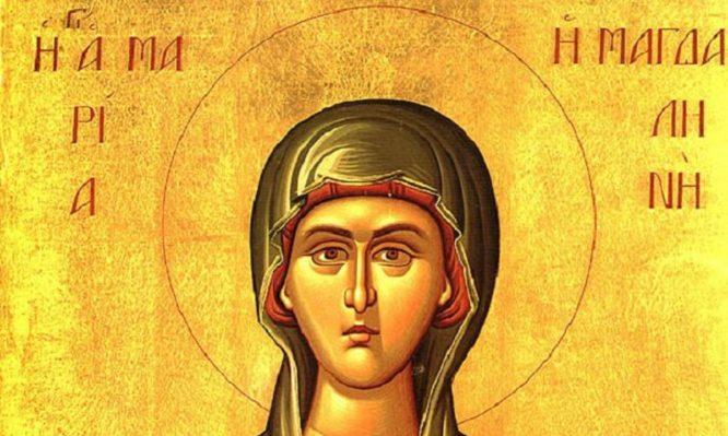 Σήμερα 22 Ιουλίου τιμάται η Αγία Μαρία η Μαγδαληνή