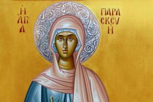 Read more about the article Εμφάνιση Αγίας Παρασκευής: «Είμαι η Παρασκευή!»