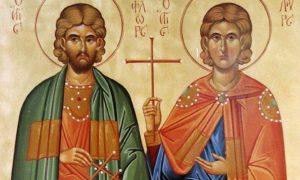 Σήμερα 18 Αυγούστου τιμώνται οι Άγιοι Φλώρος και Λαύρος