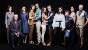 Έρωτας μετά: Ποιοι ηθοποιοί θα πρωταγωνιστήσουν στη νέα δραματική σειρά του Alpha;